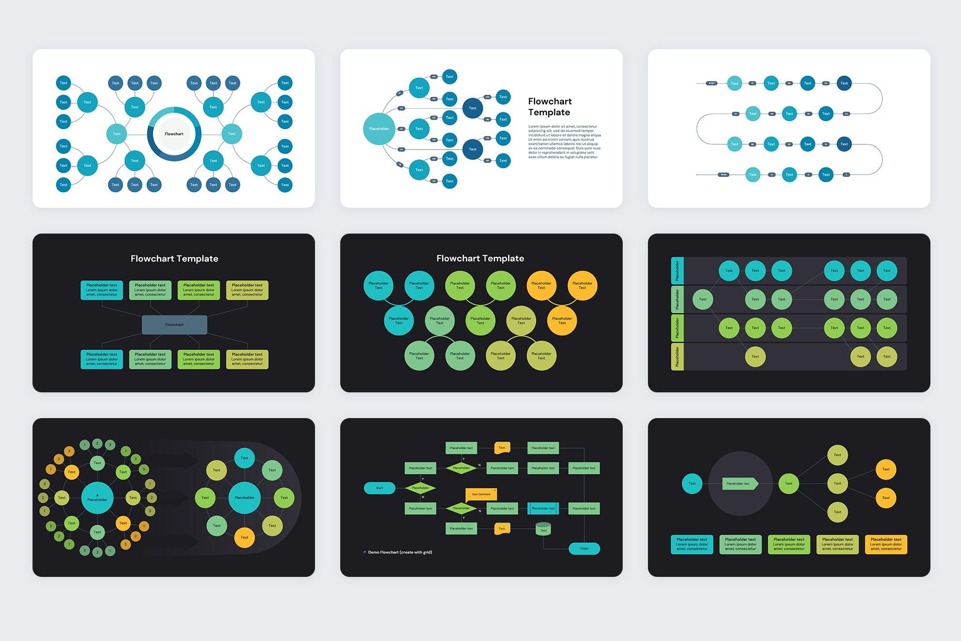 流程图演示文稿模板designshidai_ppt0104