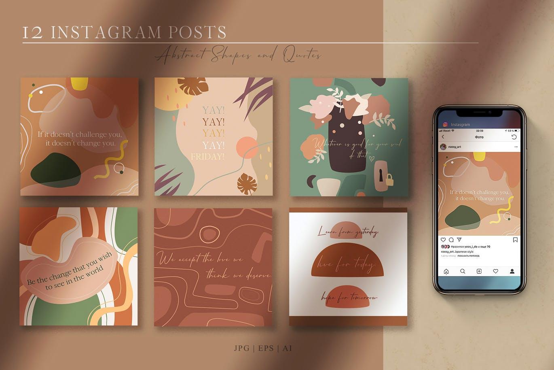 时尚高端简约优雅抽象女人肖像海报设计矢量插画集合designshidai_chahua009
