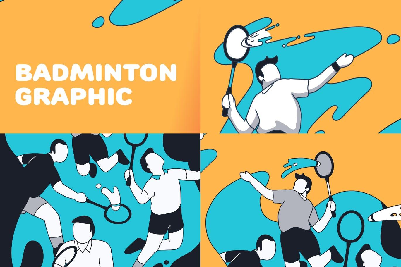时尚高端个性羽毛球运动插画设计模板designshidai_chahua010