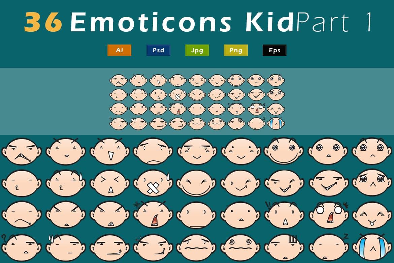 36个超可爱多用途儿童表情大集合designshidai_chahua028
