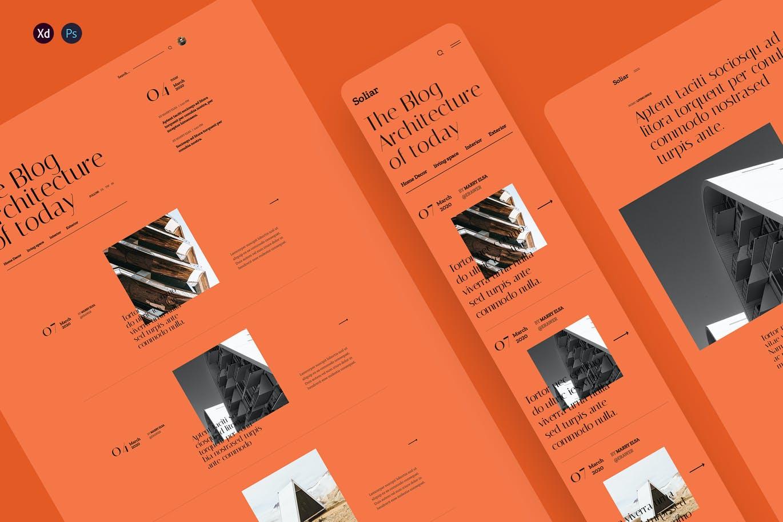 高端时尚优雅简约清新多用途建筑房地产新闻博客banner详情页设计模板designshidai_ui142
