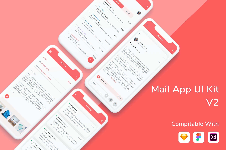 邮件应用UI工具包designshidai_ui163