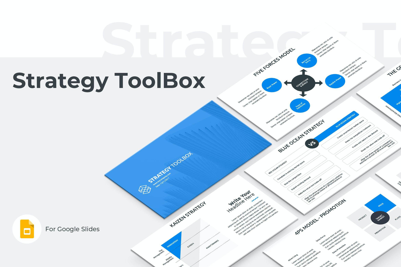 策略工具箱谷歌幻灯片模板designshidai_ppt076