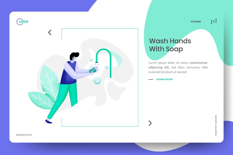 简约扁平化风格的医疗卫生健康保护banner海报着陆页矢量插画设计模板designshidai_chahua037