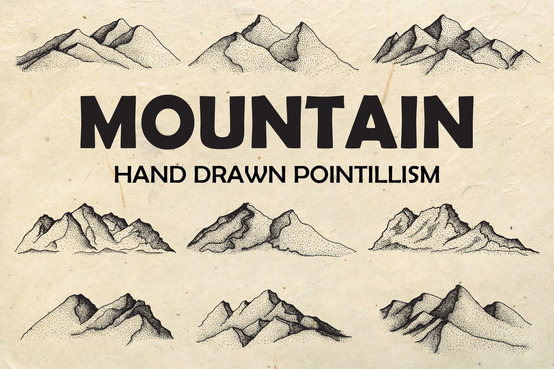 少见稀有的手绘大山矢量插画集合designshidai_chahua041