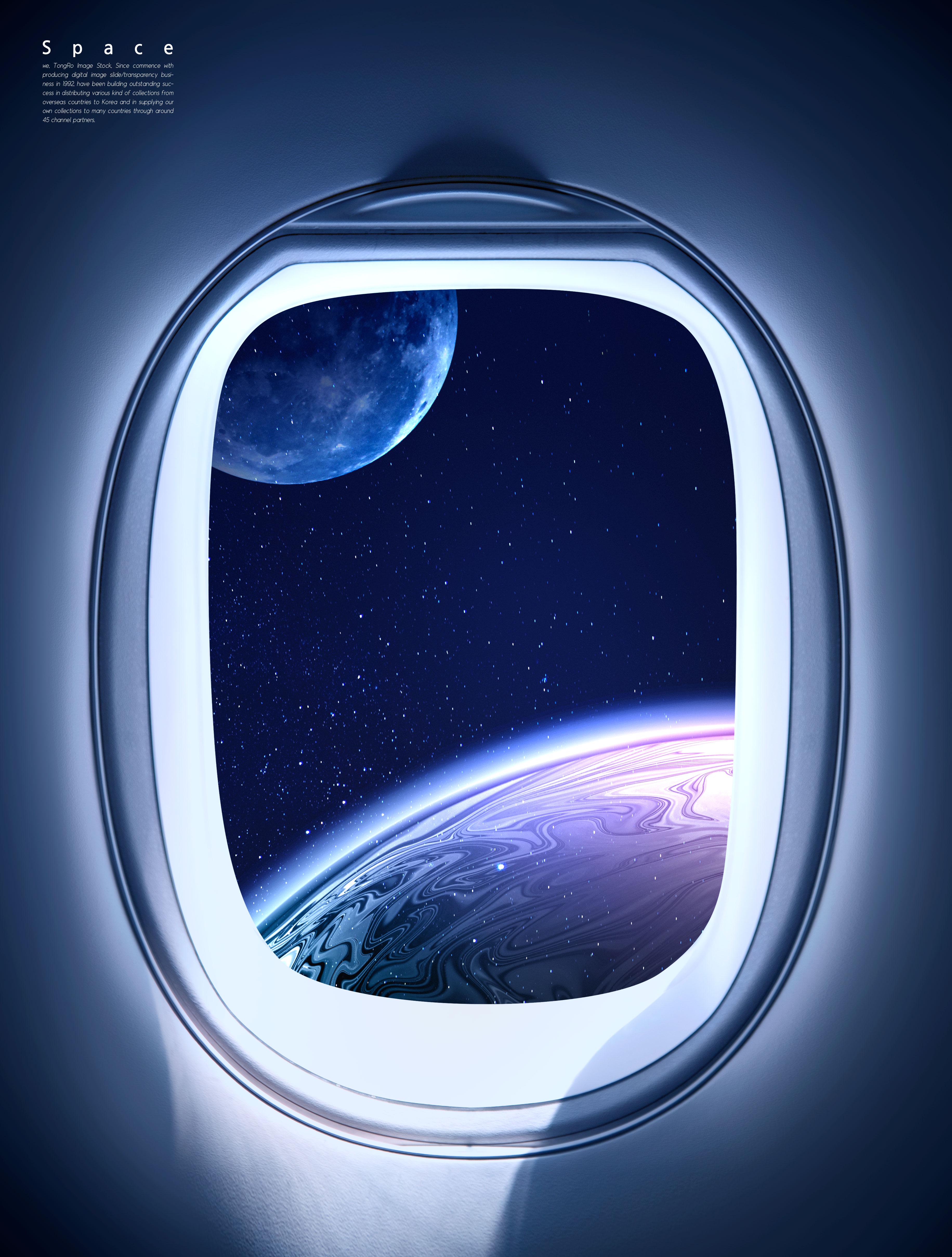 神秘太空飞机窗户流体星球背景图素材designshidai_beijing114
