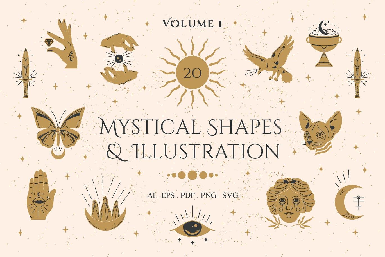 时尚高端抽象的神秘形状矢量插图插画集合designshidai_chahua047