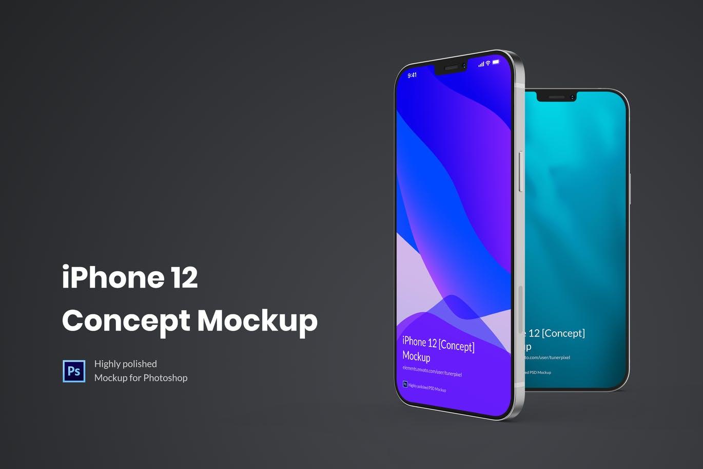 最新出炉的iPhone 12 APP UI样机展示模型mockups1.0(概念)designshidai_yj539