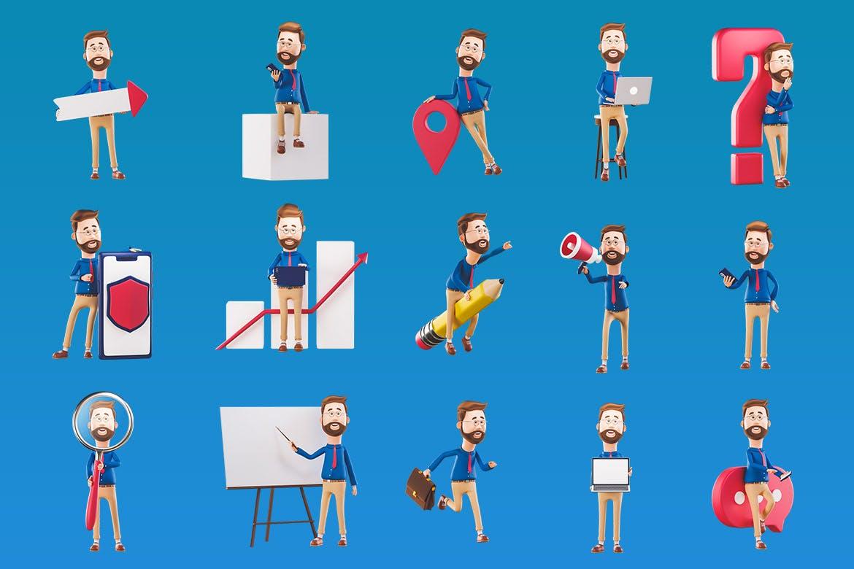 16个时尚可爱卡通3D渲染风格小人吉祥物插图插画集合designshidai_chahua054
