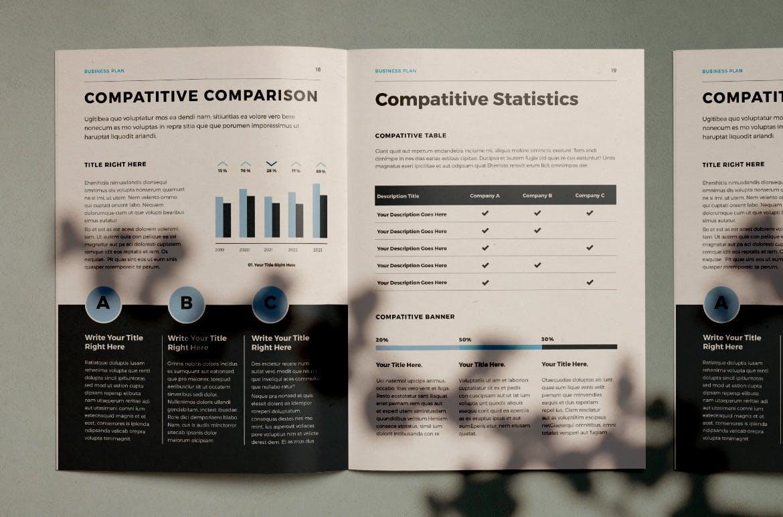 时尚高端专业的大数据业务计划书品牌手册宣传册房地产楼书设计模板designshidai_yj622