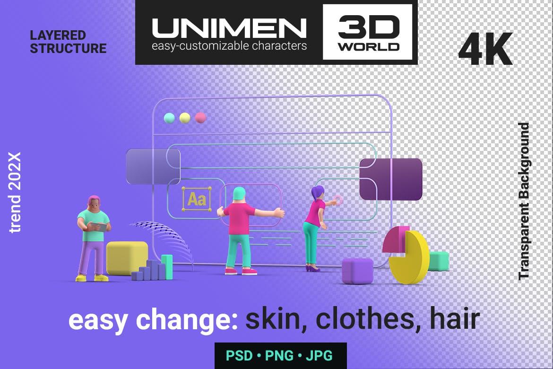 3D Ui UX设计Web浏览器场景图designshidai_chahua078