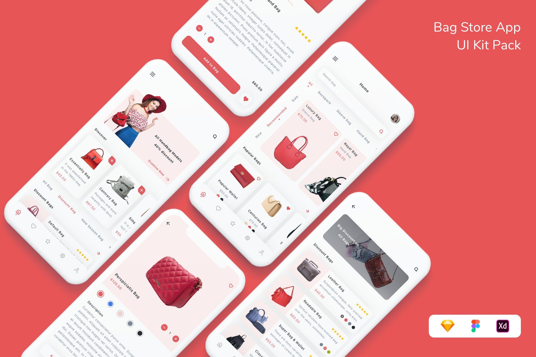 包包商店电商App UI Kit (FIG,PSD,XD) designshidai_ui233