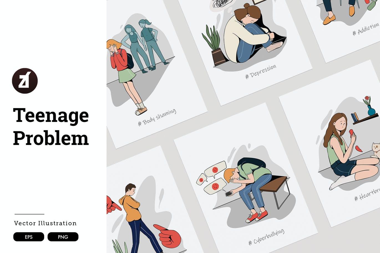 青少年儿童校园暴力冷暴力矢量插画集合designshidai_chahua061