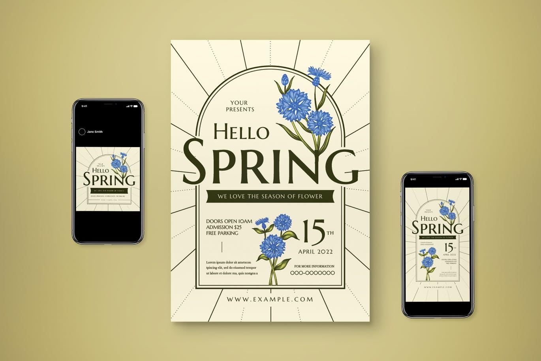 简约优雅时尚高端清新春天夏天海报设计模板designshidai_haibao39