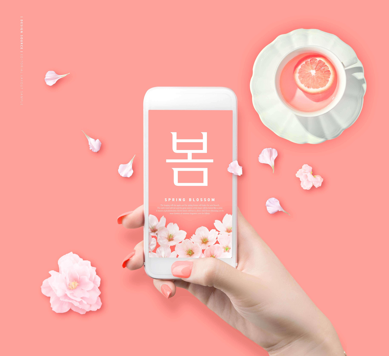 柚红色主题春季海报设计素材designshidai_haibao44