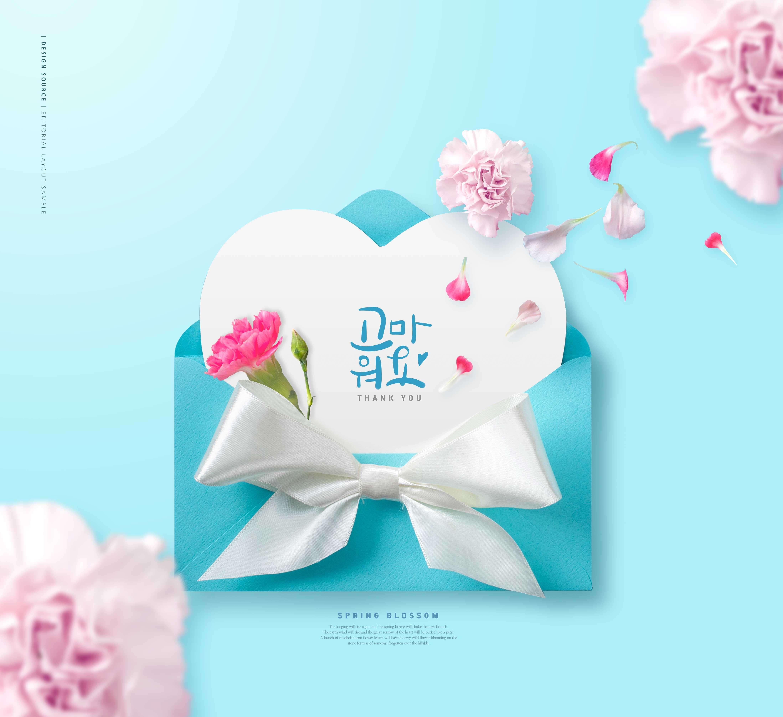 丝带信封春天情人节520七夕主题海报设计designshidai_haibao48