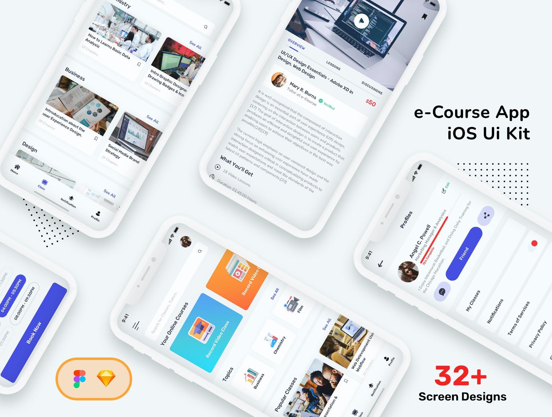 在线学习网课APP模板designshidai_ui177