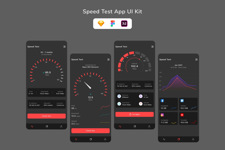 网络速度测试 App UI Kit designshidai_ui178