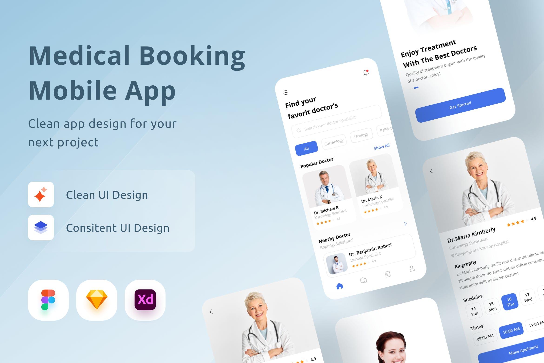 在线医疗APP界面设计模板医生医院预约手机应用APP UIdesignshidai_ui181