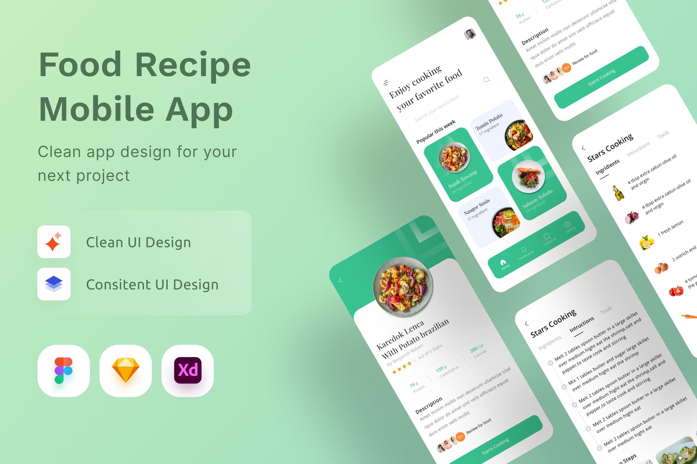 健康饮食UI界面设计模板美食食品配方知识网站APP UIdesignshidai_ui184