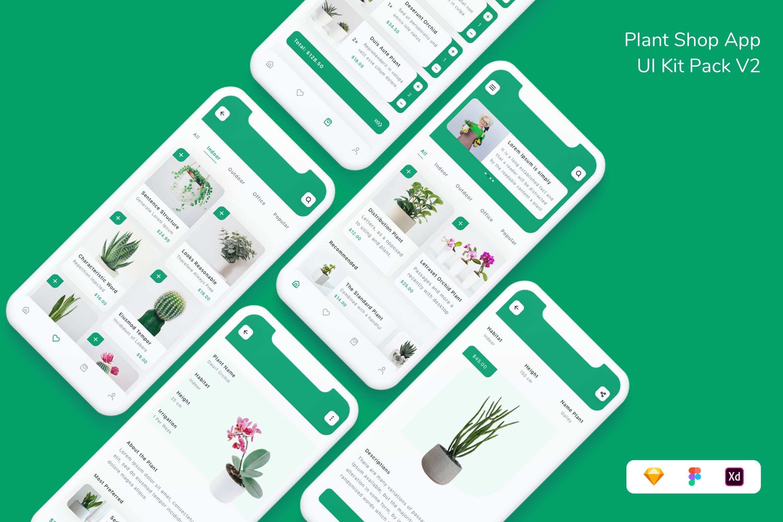 绿植电商APP UI designshidai_ui197