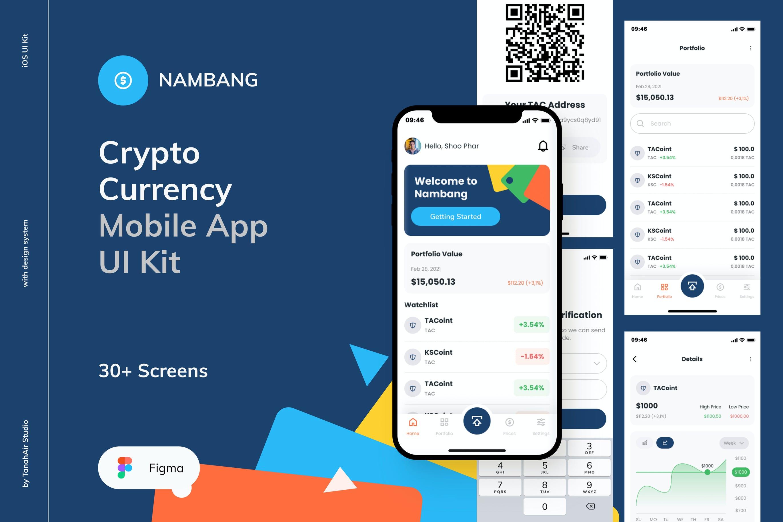 加密货币移动应用程序 App UI Kit designshidai_ui198