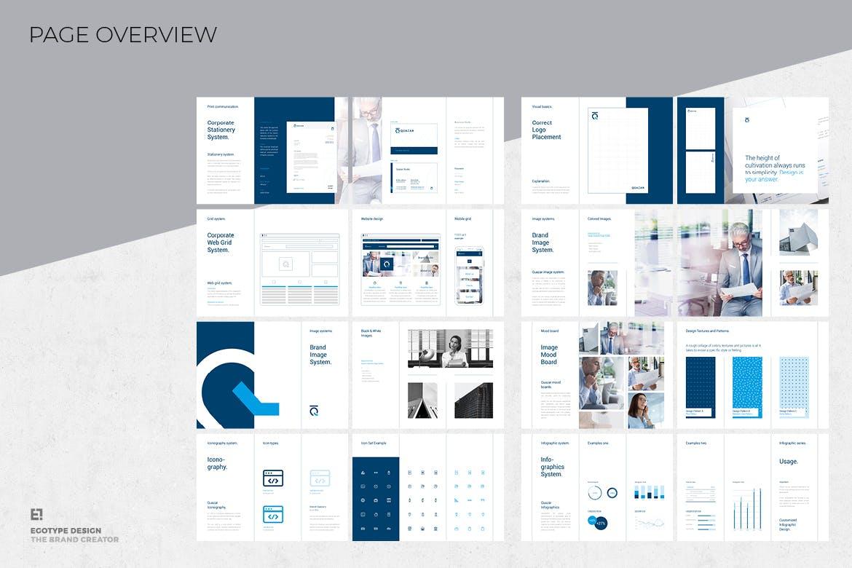 专业的时尚高端清新优雅简约品牌手册画册宣传VI设计模板designshidai_yj606