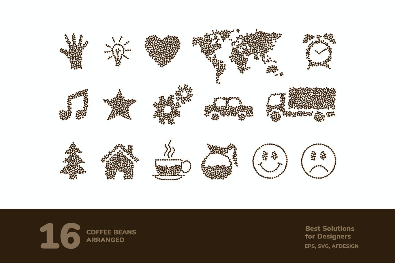 时尚的矢量咖啡豆排列图案集合designshidai_chahua079