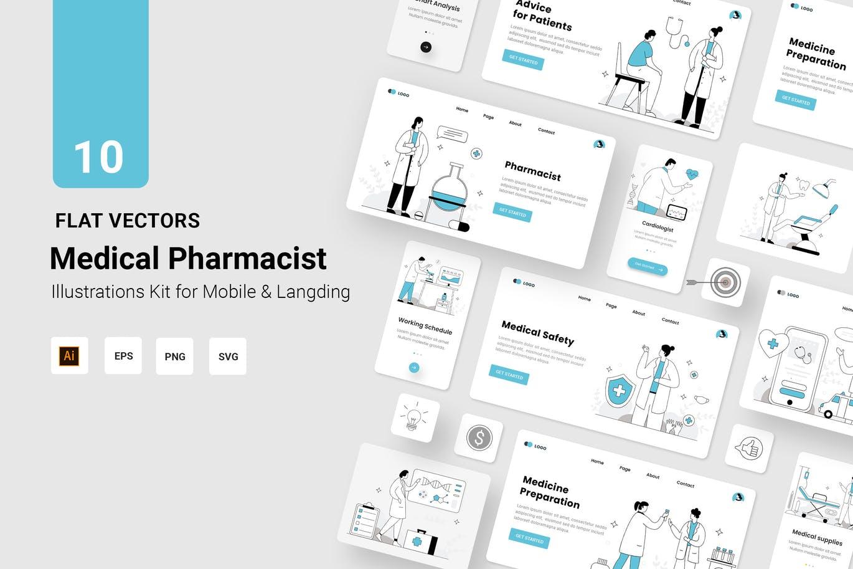 时尚高端简约医学医院医生健康UI插画banner着陆页海报设计模板designshidai_chahua082