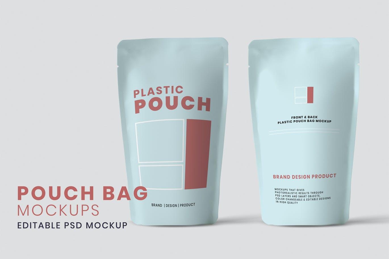 时尚高端逼真质感的高品质塑料包装设计VI样机展示模型mockups designshidai_yj705