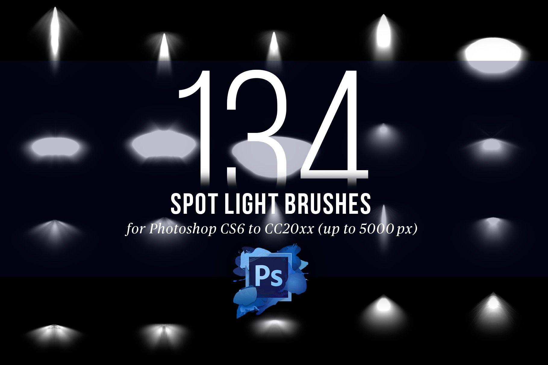 高质量134个用于Photoshop的聚光灯笔刷designshidai_bishua0114