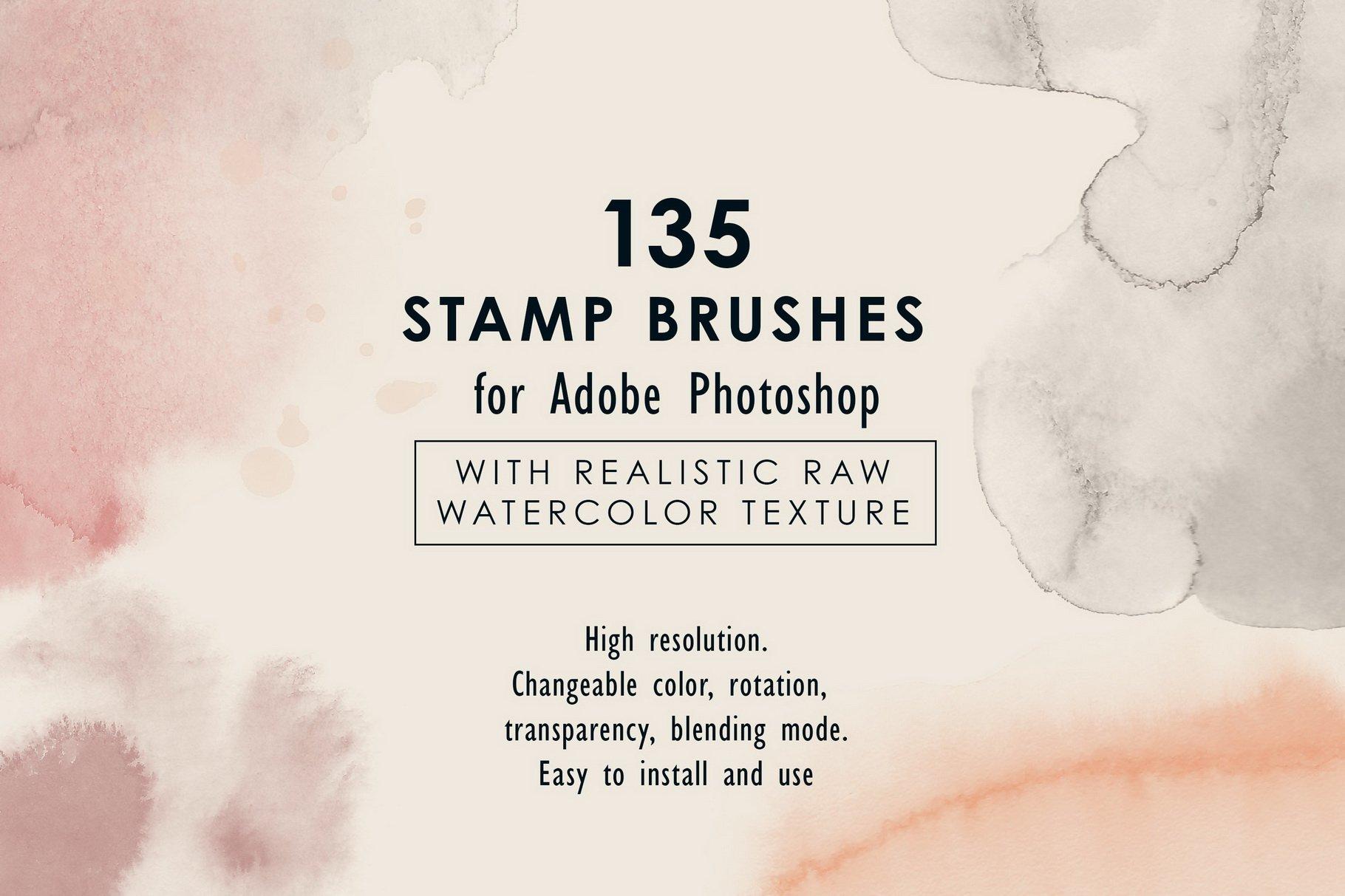 多用途现代水彩700+独特的ps印章笔刷套装designshidai_bishua044
