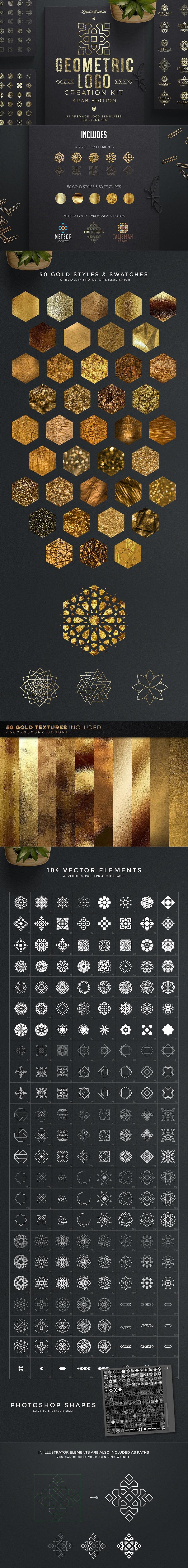 180+35个高品质的使用阿拉伯几何作为灵感的矢量ICON&LOGO designshidai_beijing161