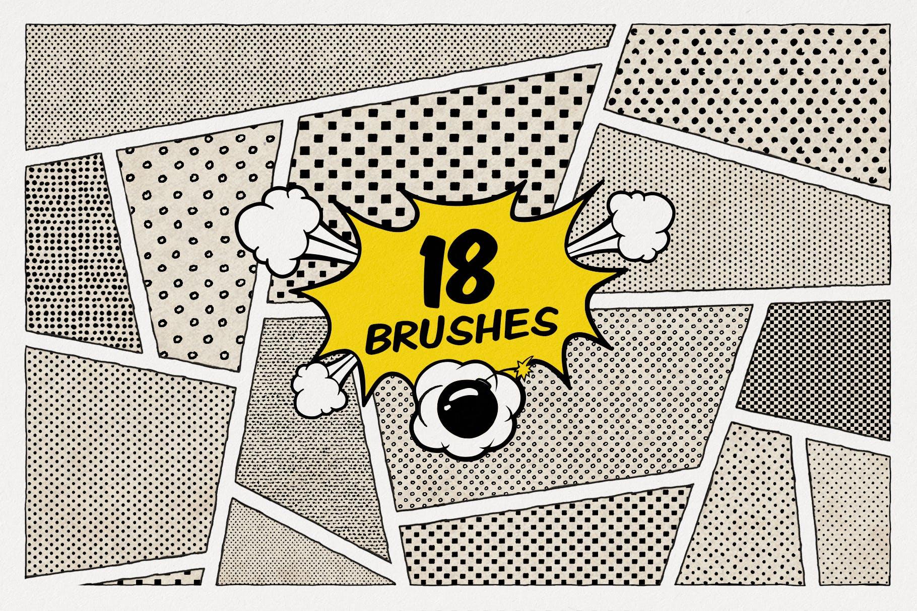 流行艺术文化点和正方形半色调Photoshop画笔笔刷designshidai_bishua090