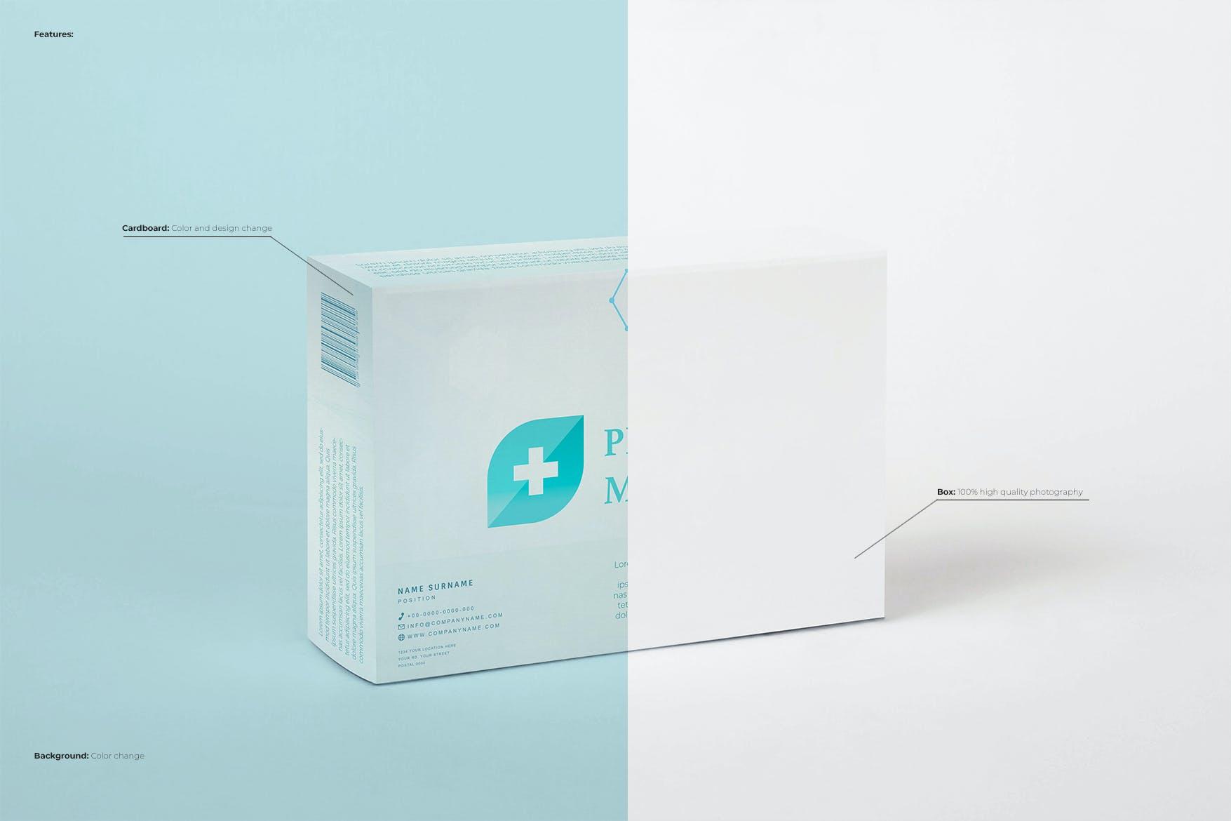 极致简约药丸药品盒子样机designshidai_yj810