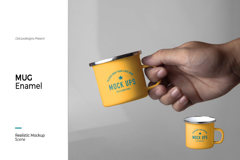 逼真的小搪瓷马克杯模型designshidai_yj811