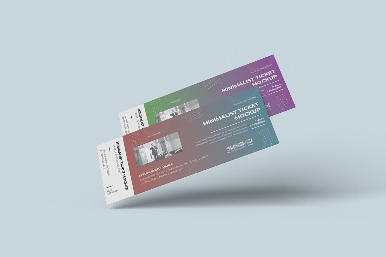 专业研讨会门票模型designshidai_yj803