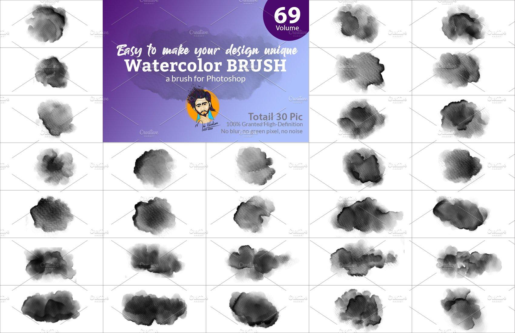 艺术设计300个水彩元素ps笔刷套装designshidai_bishua040