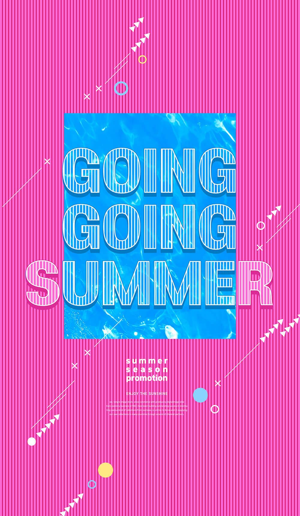 经典条纹视觉夏季主题海报设计模板designshidai_haibao55