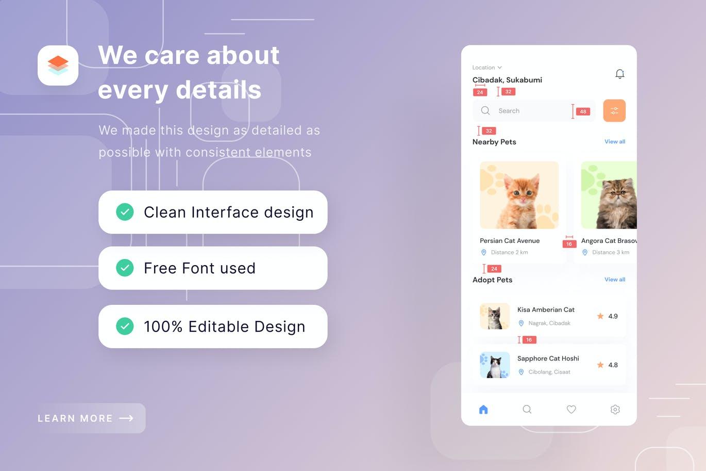高端智能宠物领养手机App模板designshidai_ui334