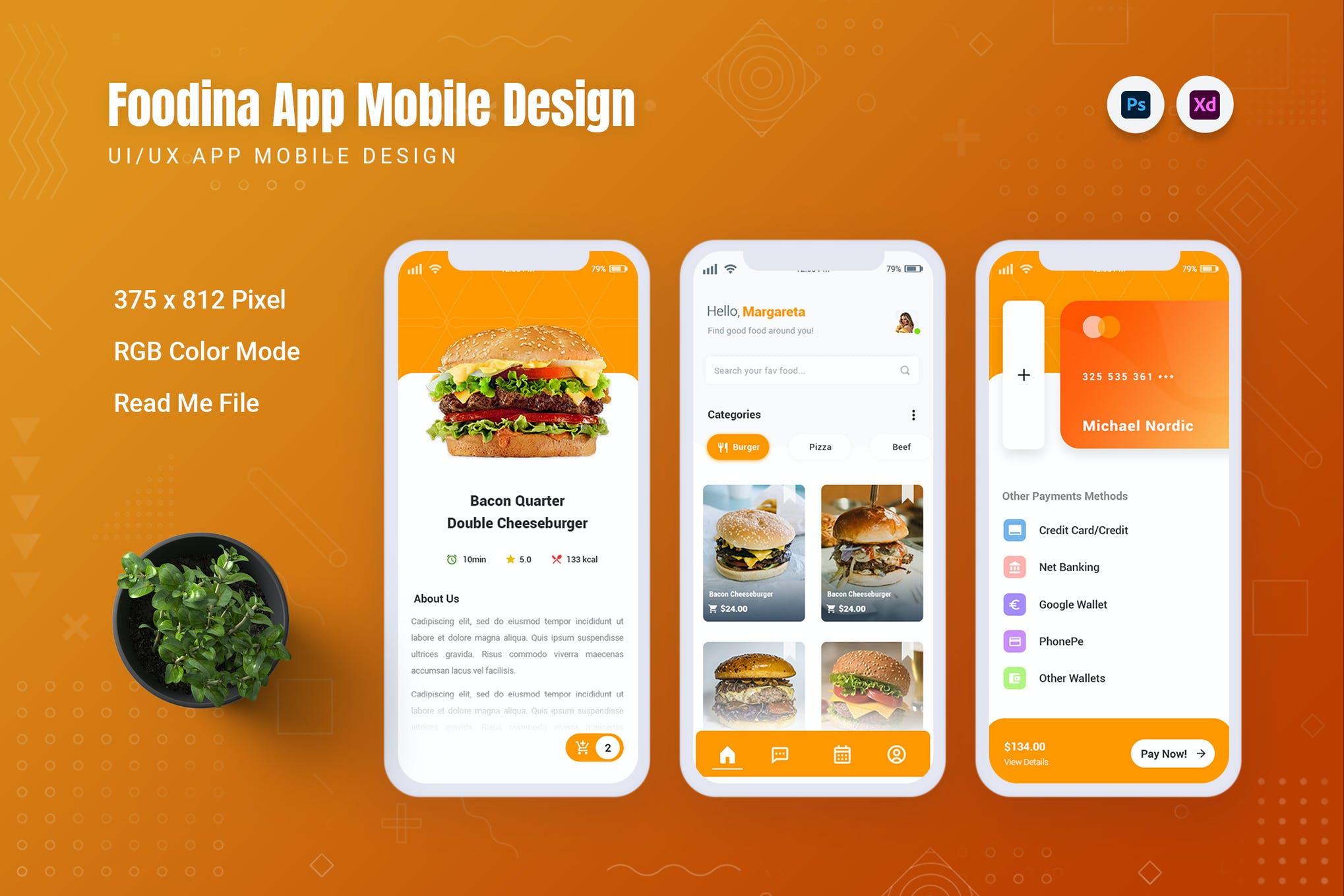 经典美食在线APP UI设计模板素材手机程序样机designshidai_ui346