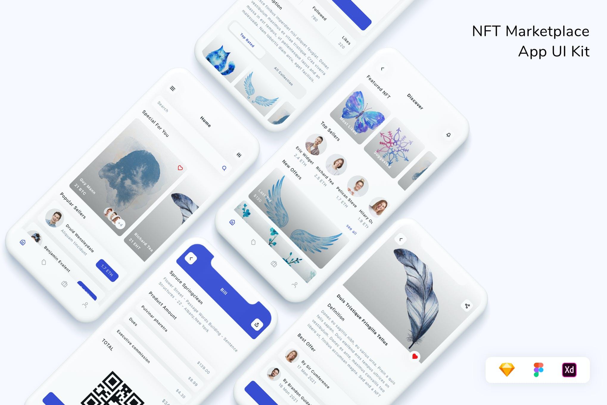 高端艺术品市场程序UI工具包designshidai_ui350