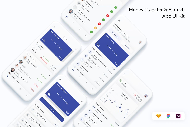 专业简约大数据统计分析转账和金融科技App UI模板素材工具包designshidai_ui363