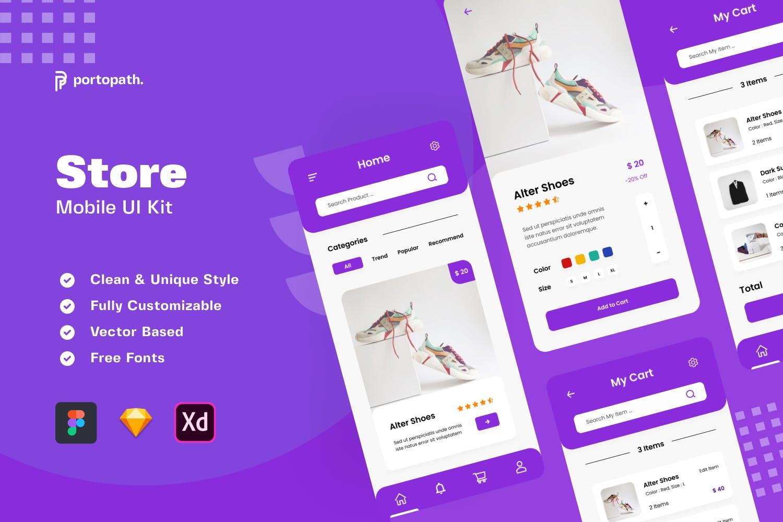 高端时尚在线商店App 工具包designshidai_ui365