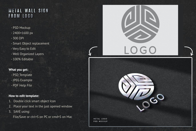 逼真金属logo设计样机designshidai_yj857