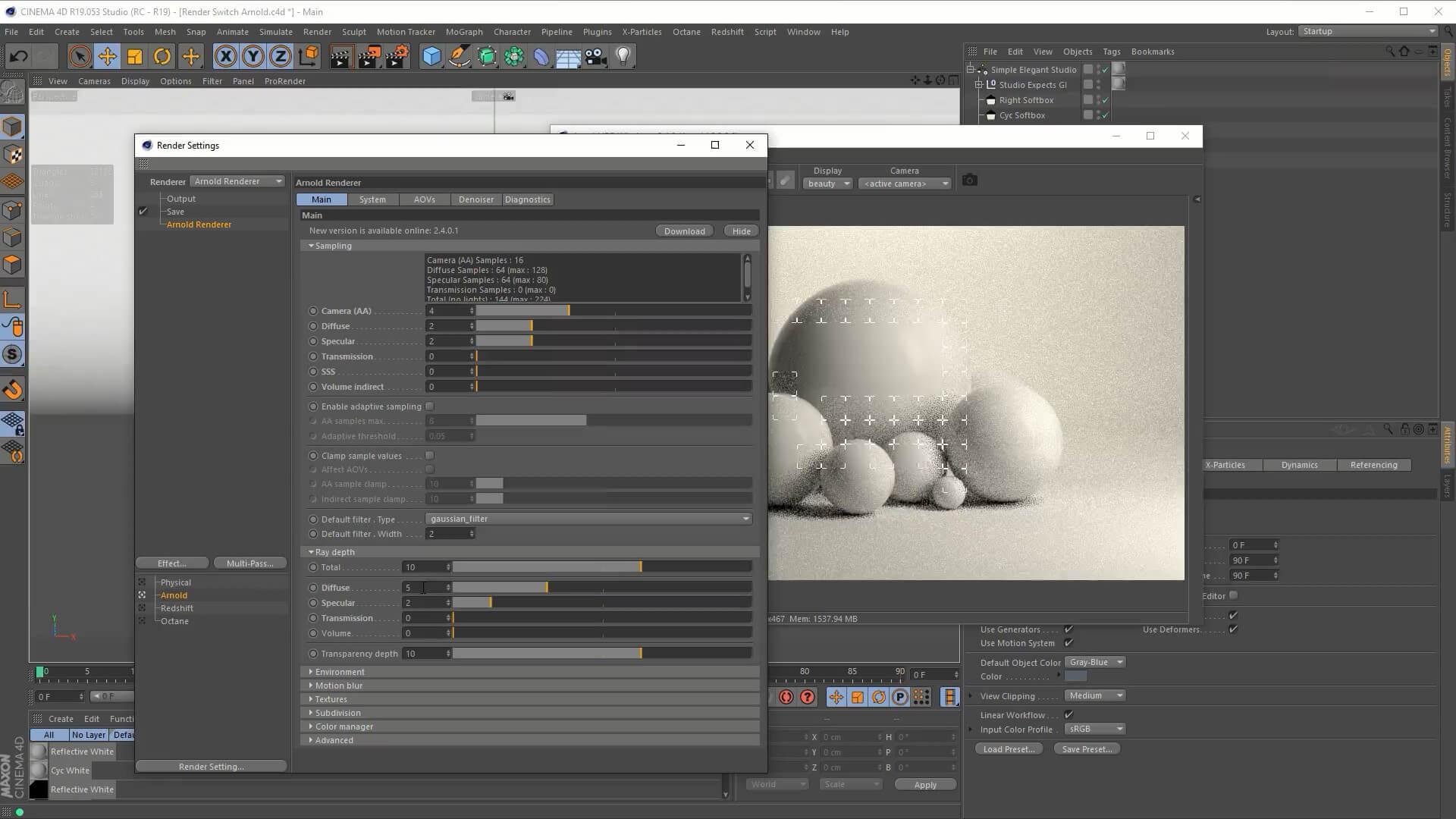 GSG C4D Light Kit Pro 培训教程designshidai_C4D09
