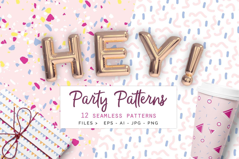 可爱婚礼包装有趣的无规则几何图形12张无缝矢量背景纹理图案Party Patterns set of 12