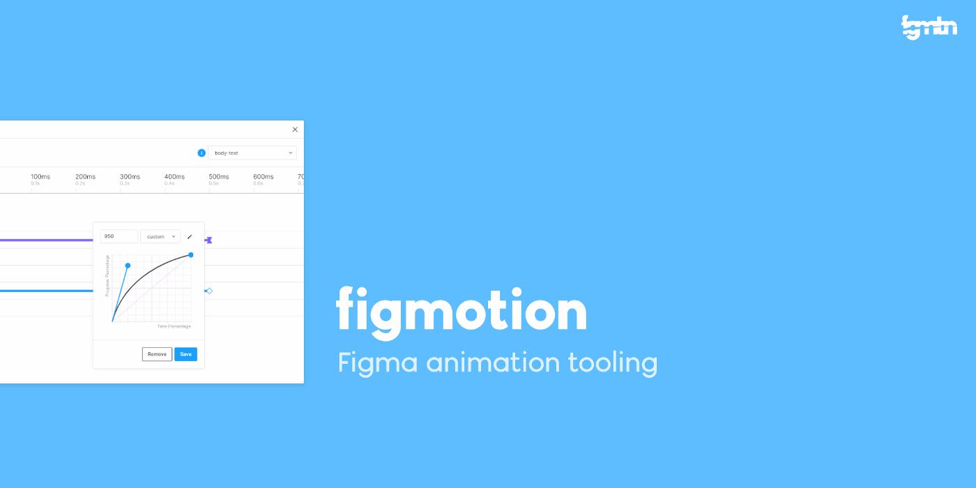 UI/UX 设计师必备的多款Figma免费插件