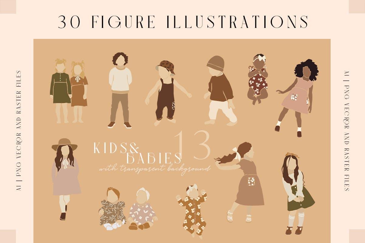 优雅的家庭亲情宝宝儿女插画抽象家庭矢量插画大集合-AI、JPG、PNG designshidai_chahua094